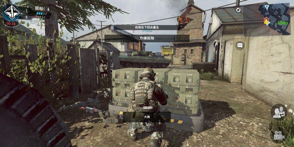 Call Of Duty Mobile Ne Zaman Çıkacak? Hangi Cihazlar Destekleyecek?