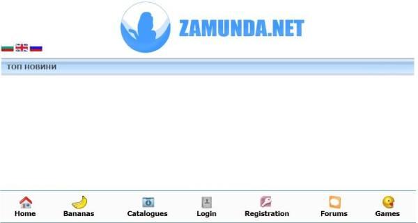 türk torrent siteleri 2020